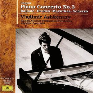 Chopin: Piano Concerto No.2 / Ballade / Etudes / Mazurkas / Scherzo