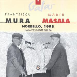 Norbello, 1998 - Gara Pro Santa Giulita: Galas 2