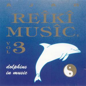 Reiki Music Vol. 3