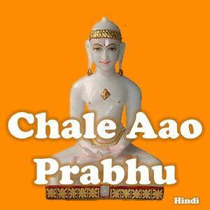 Chale Aao Prabhu