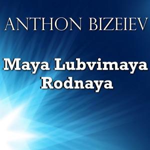 Maya Ludmaya Rodnaya