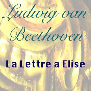 Beethoven: La lettre à Élise, WoO 59 (Célesta avec les sons de la nature Version)