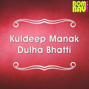 Kuldeep Manak Dulha Bhatti