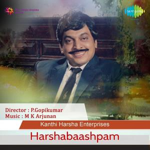 Harshabaashpam (Original Motion Picture Soundtrack)
