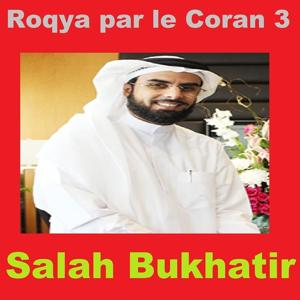 Roqya par le Coran, vol. 3 (Quran - Coran - Islam)