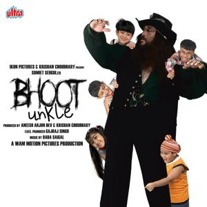 Bhoot Unkle (Original Motion Picture Soundtrack)