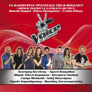 The Voice Of Greece