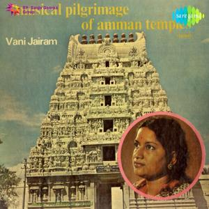 Musical Pilgrimage of Amman Temples