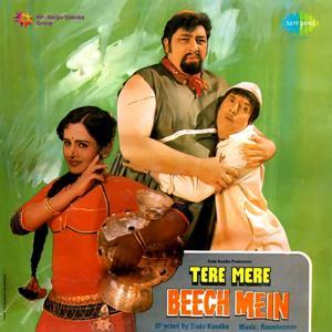 Tere Mere Beech Mein (Original Motion Picture Soundtrack)