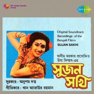 Sujan Sakhi