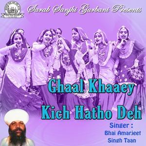 Ghaal Khaaey Kich Hatho Deh