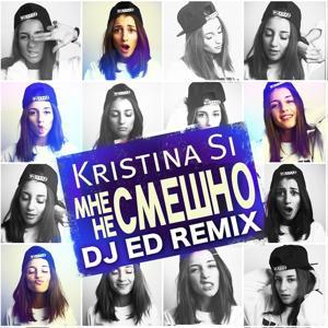 Мне не смешно (DJ Ed Remix)