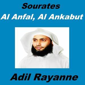 Sourates Al Anfal, Al Ankabut (Quran - Coran - Islam)