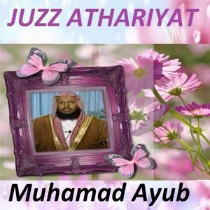 Juzz Athariyat (Quran - Coran - Islam)