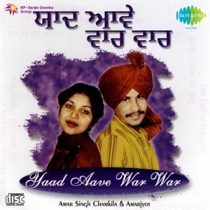 Yaad Aave War War
