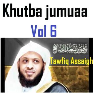 Khutba Jumuaa, Vol. 6 (Quran - Coran - Islam)