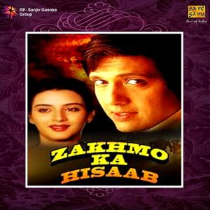Zakhmo Ka Hisaab (Original Motion Picture Soundtrack)
