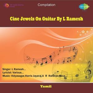 Cine Jewels On Guitar