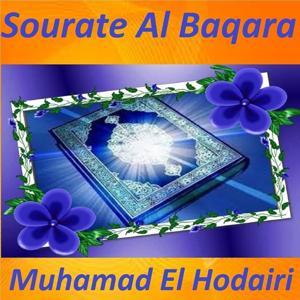 Sourate Al Baqara (Quran - Coran - Islam)