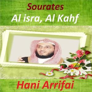 Sourates Al Isra, Al Kahf (Quran - Coran - Islam)