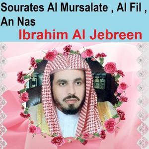 Sourates Al Mursalate, Al Fil, An Nas (Quran - Coran - Islam)