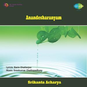 Anandesharanyam