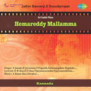 Hemareddy Mallamma Kan