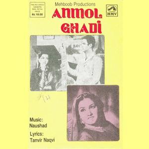 Anmol Ghadi