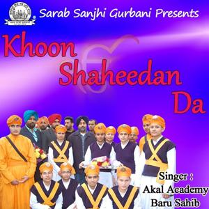 Khoon Shaheedan Da