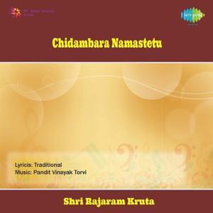 Chidambara Namastetu