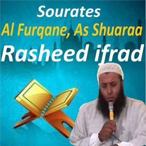 Sourates Al Furqane, As Shuaraa (Quran - Coran - Islam)
