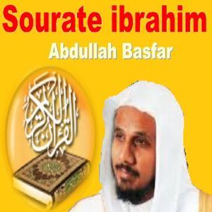 Sourate Ibrahim (Quran - Coran - Islam)