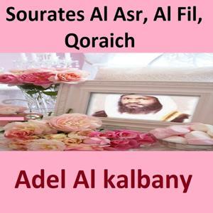 Sourates Al Asr, Al Fil, Qoraich (Quran - Coran - Islam)