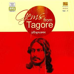 Gems From Tagore Volume 1