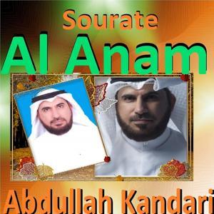 Sourate Al Anam (Quran - Coran - Islam)