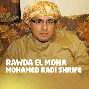 Rawda El Mona (Quran - Coran - Islam)