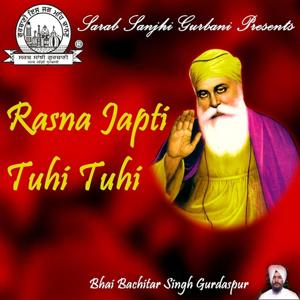 Rasna Japti Tuhi Tuhi
