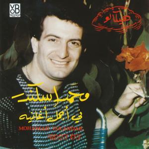 Best of Mohamad Iskandar