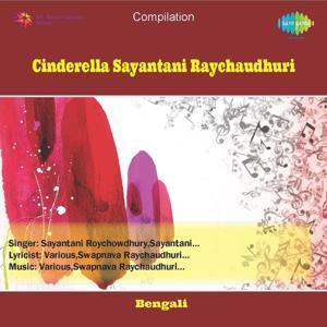Cinderella Sayantani Raychaudhuri