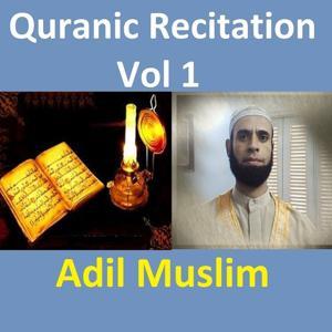 Quranic Recitation, Vol. 1 (Quran - Coran - Islam)