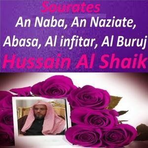 Sourates An Naba, An Naziate, Abasa, Al Infitar, Al Buruj (Quran - Coran - Islam)