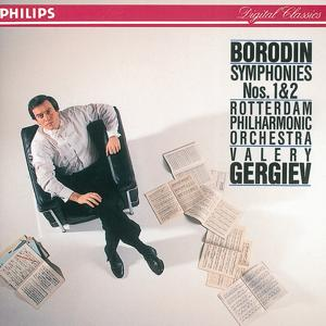 Borodin: Symphonies Nos. 1 & 2
