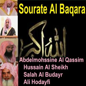 Sourate Al Baqara