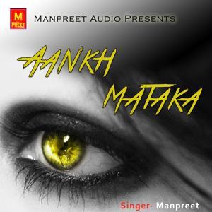 Aankh Mataka