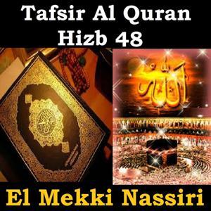 Tafsir Al Quran Hizb, Vol. 48