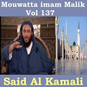 Mouwatta Imam Malik, Vol. 137
