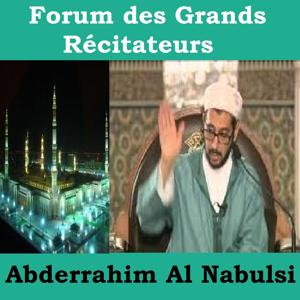 Forum des grands récitateurs