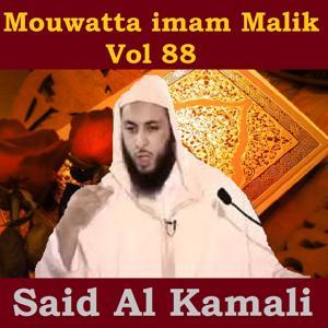 Mouwatta Imam Malik, Vol. 88
