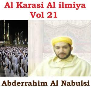 Al Karasi Al Ilmiya, Vol. 21