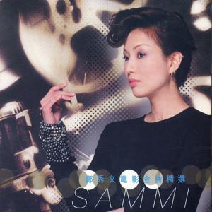 Sammi Movie Theme Songs Collection